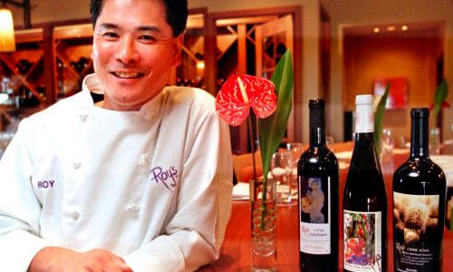 Chef Roy Yamaguchi