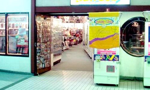Little Tokyo Market Place