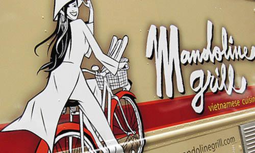 Mandoline Grill